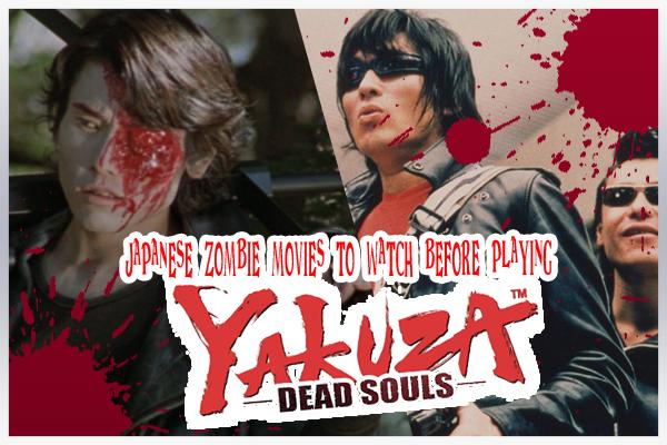 Yakuza Dead Souls Ps3 Play Yakuza Dead Souls