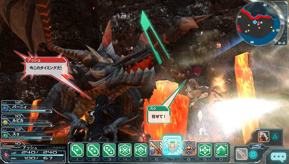 Phantasy Star Online 2 create demo coming April 5th, have new ...