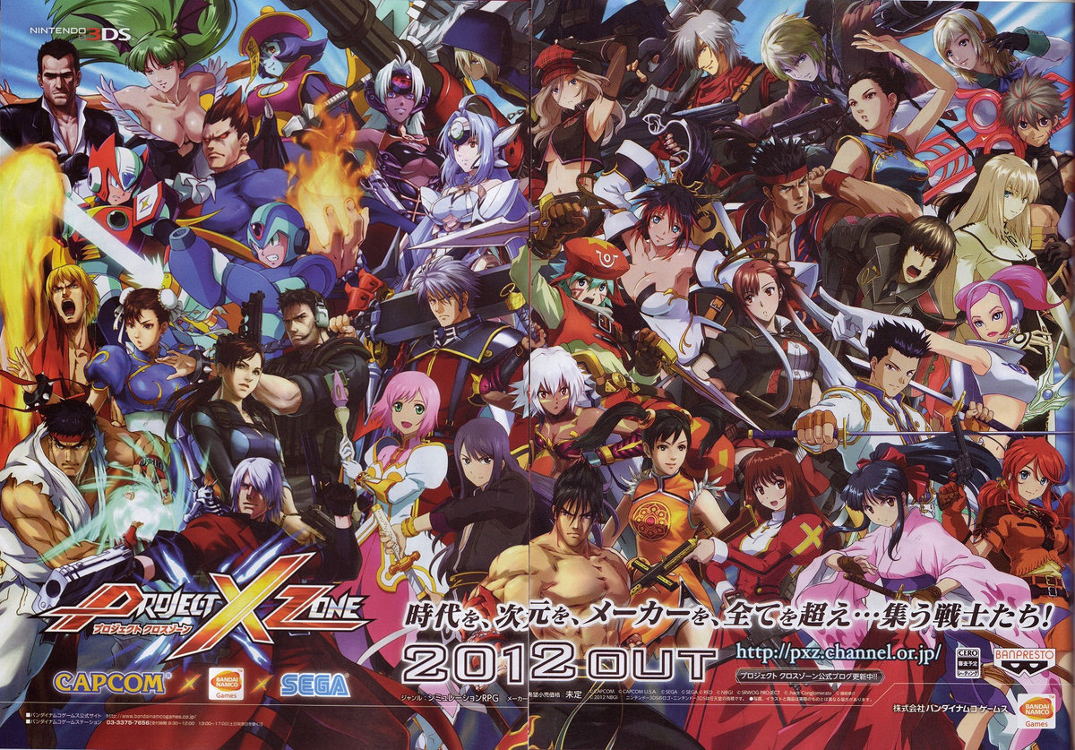 Project X Zone Gets More Characters And Is Being Developed