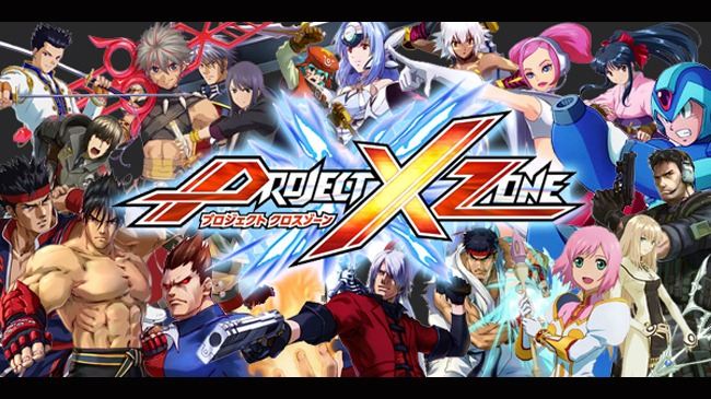 Project-X-Zone.jpg