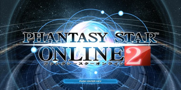 pso2-title-600x300