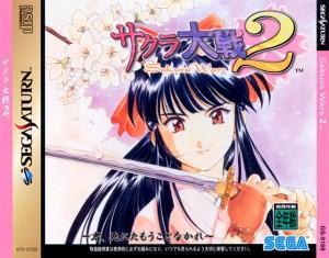 762px-SakuraTaisen2_Saturn_JP_Box_Front