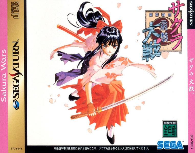 762px-SakuraTaisen_Saturn_JP_Box_Front