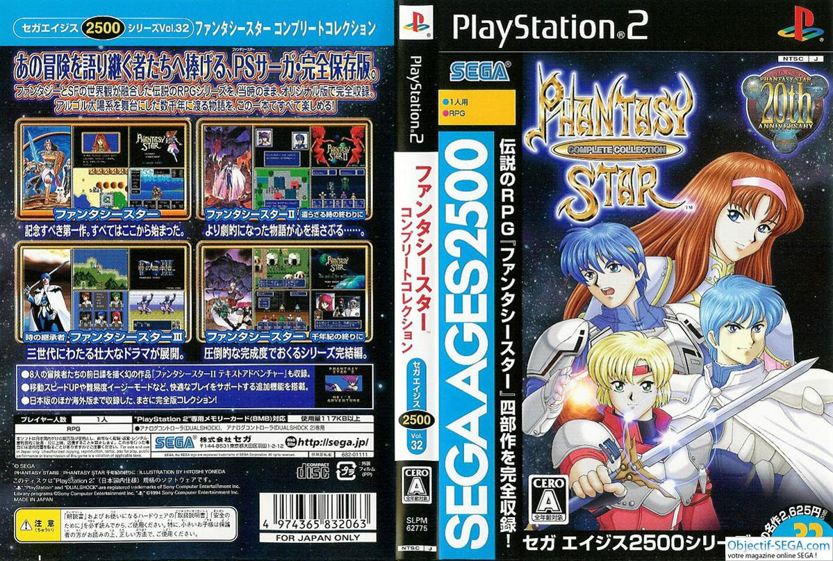 Phantasy Star Complete Collection Lands on PS2 Classics in Japan