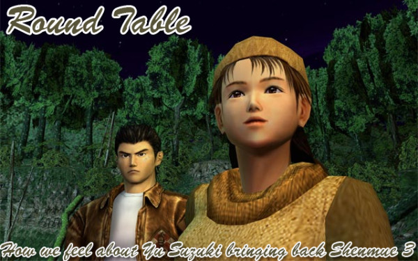 RoundTableShenmue2