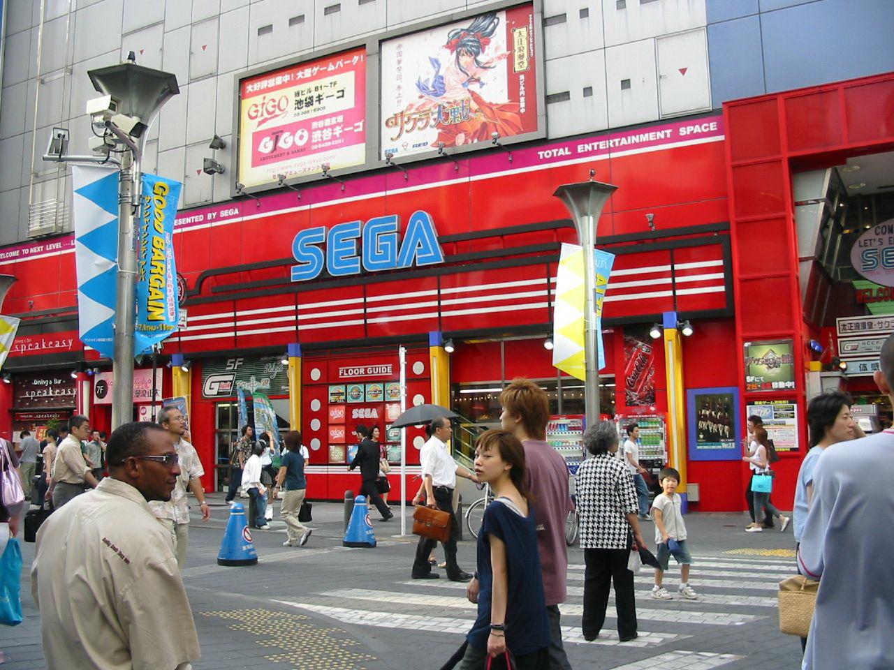 Sega_center_at_ikebukuro_tokyo