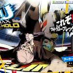 Persona 4 Ultimax Ultra Suplex Hold announced