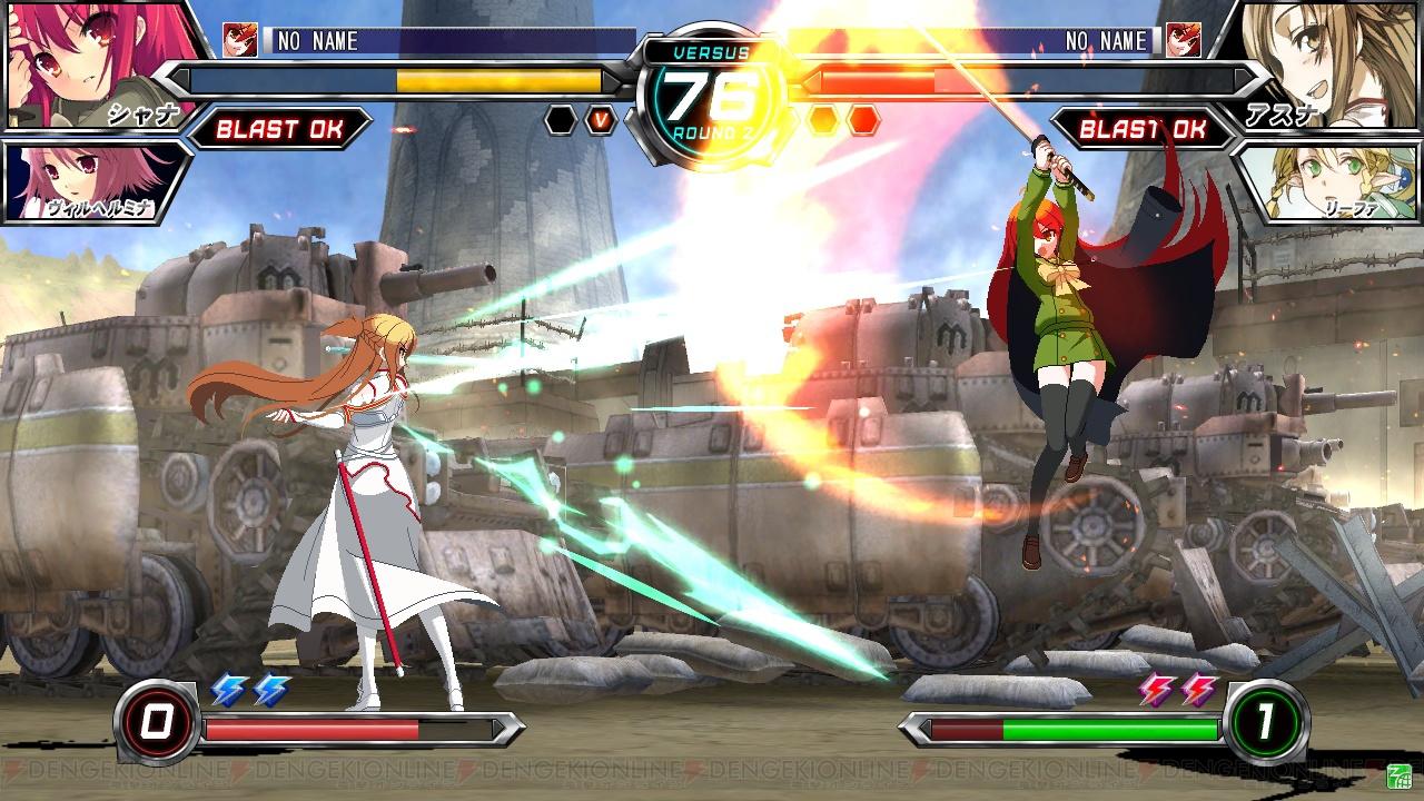 Dengenki Bunko Fighting Climax Announce 003