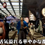 Yakuza Ishin's TGS gameplay trailer has lots of slicing and dicing