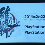 Yakuza: Ishin to be a Playstation 4 launch title, also coming to Playstation 3