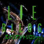 My Life with SEGA Season 2 kicks off with Alien Trilogy: Revisited