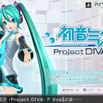 Hatsune Miku Project Diva F 2nd demo hits Japanese PSN on the October 23rd