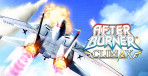 After Burner Climax Header