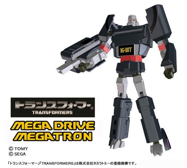 Transformers Mega Drive Megatron Transforms into Sega Game Console FIgure Image (1)__scaled_600
