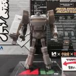 Transformers Mega Drive Megatron Transforms into Sega Game Console FIgure Image (2)__scaled_600