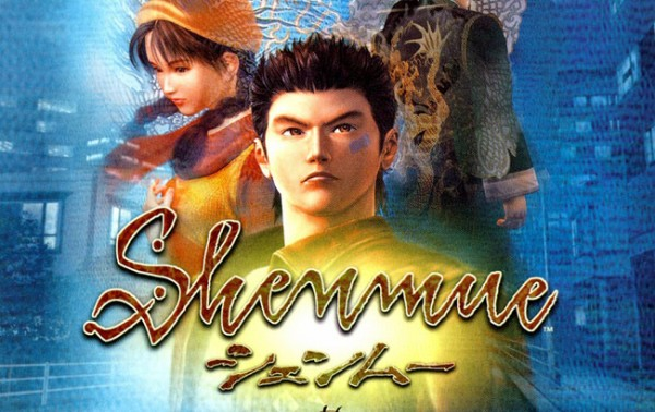 Shenmue (Dreamcast) ShenmueHD-600x378
