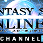 SEGA Channel Retro: Phantasy Star Online 2 Es First Look and Livestream