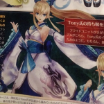 Shining Resonance: A new Shining RPG by the developers of the Wild Arms series