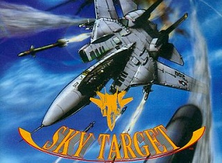 SkyTarget_PC_JP_Box_Front_Ultra2000