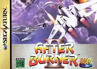 after burner ages