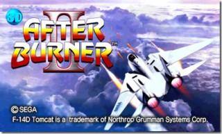 afterburner3d