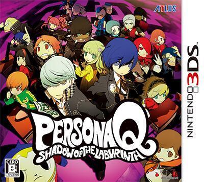 persona_q_boxart