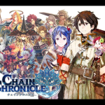 SEGA Networks and gumi is bringing Chain Chronicle and other Japanese mobile titles to the West