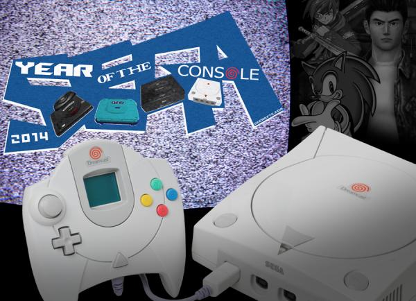 YOTC_Dreamcast