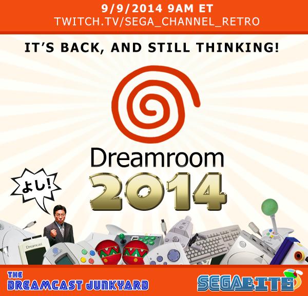 dreamroom2014