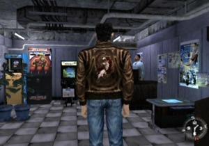 segabits shenmue arcade