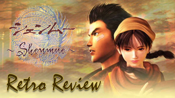shenmueretroreview