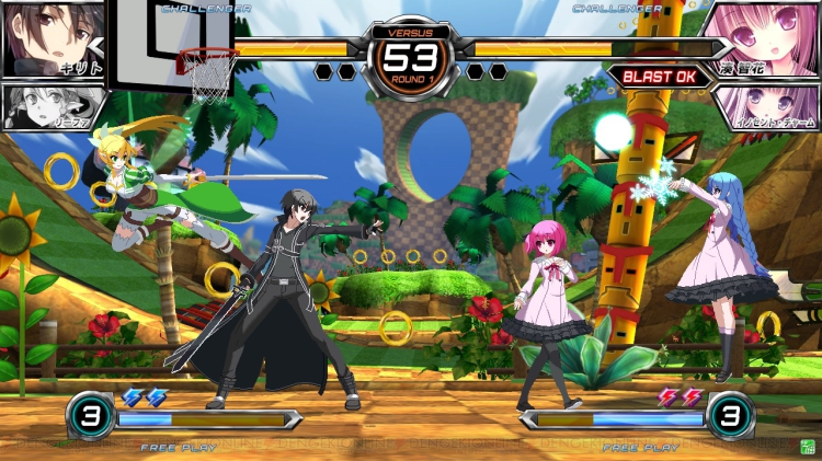 Dengenki-Bunko-Fighting-Climax-Announce_002