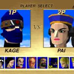virtuafighter4