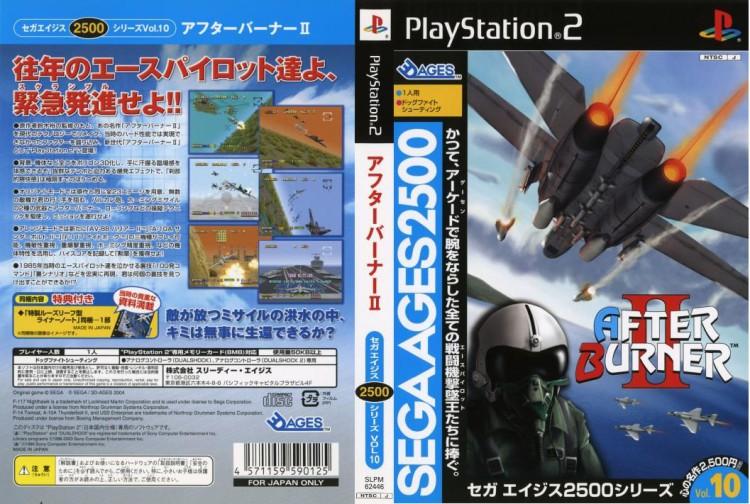 SegaAges2500_V10_JP_Box