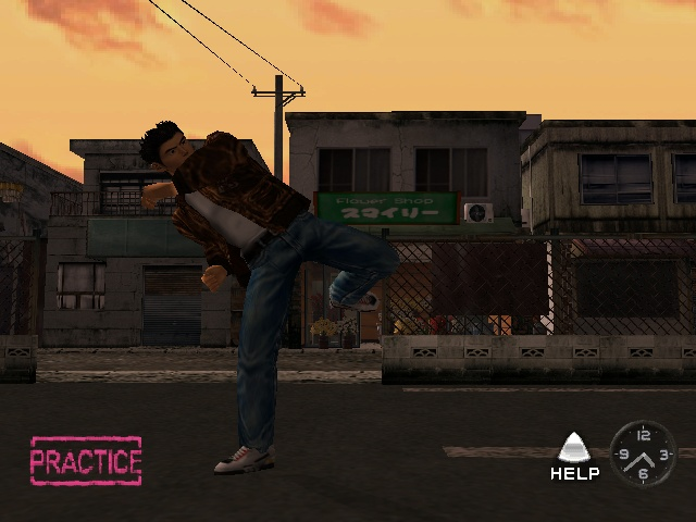 Shenmue16