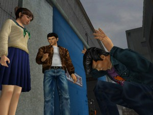 Shenmue17
