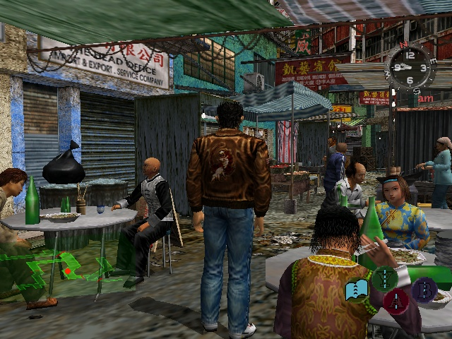Shenmue2DC2