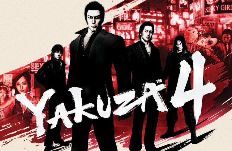 yakuza4header