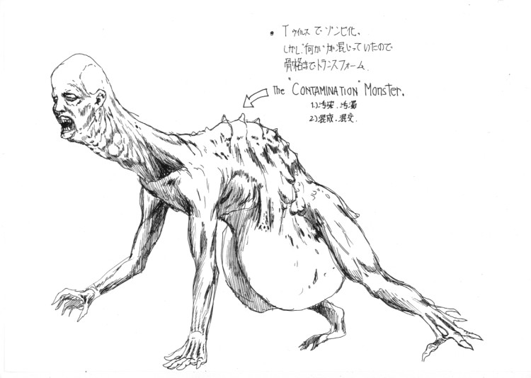 Resident Evil Code Veronica Never Before Seen Concept Art Hits The Internet Segabits 1 Source For Sega News