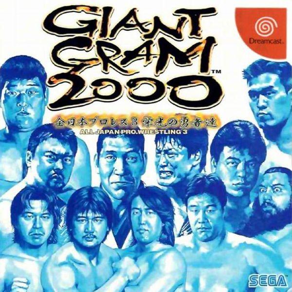 600px-GiantGram2000_DC_JP_Box_Front