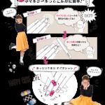 nail_c3