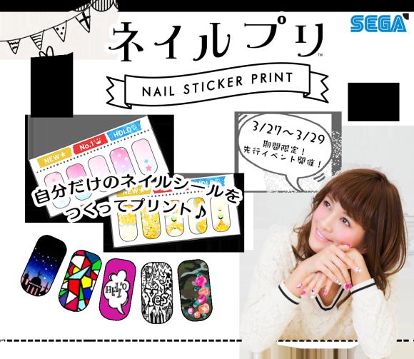 nail_header