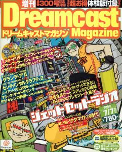 DCM_JP_2000-22ex_000707_cover