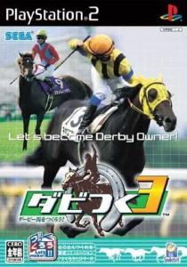DT3DUoT_PS2_JP_Box