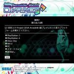 Project Diva Arcade survey 1