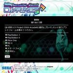 Project Diva Arcade survey 2