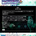 Project Diva Arcade survey 3