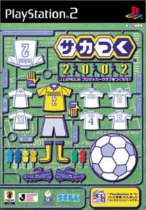 ST2002JLPSCoT_PS2_JP_Box