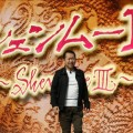 150616-shenmue
