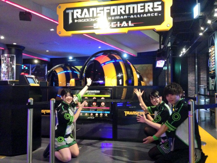 Transformers Human Alliance | Arcade | GameTime
